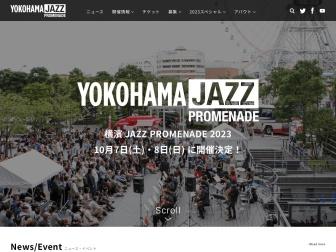 http://jazzpro.jp/