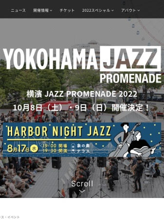 Screenshot of jazzpro.jp