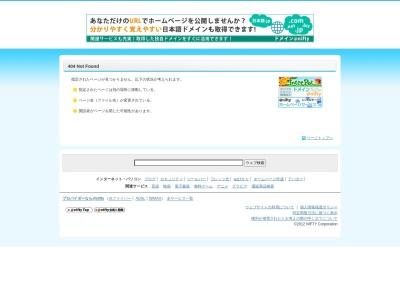 http://jazzspot-a7.la.coocan.jp/