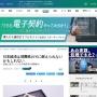 http://jbpress.ismedia.jp/articles/-/53333