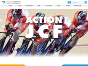 公益財団法人 日本自転車競技連盟