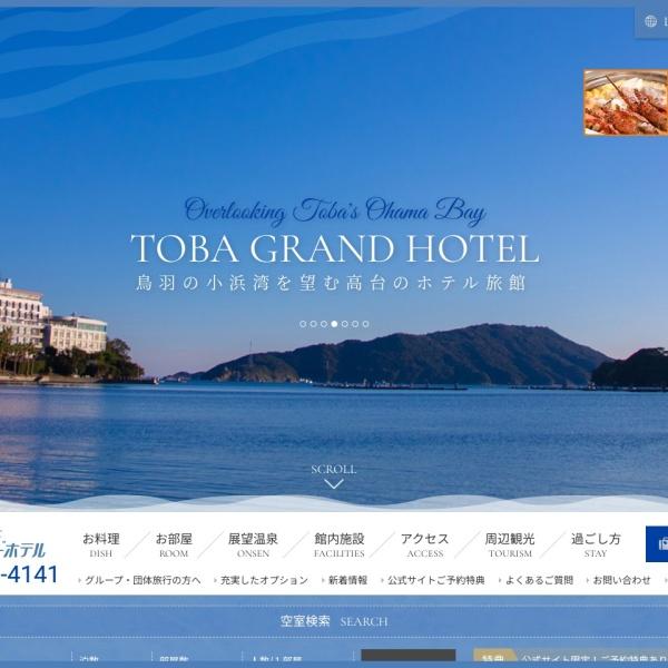 Screenshot of jgh.jp