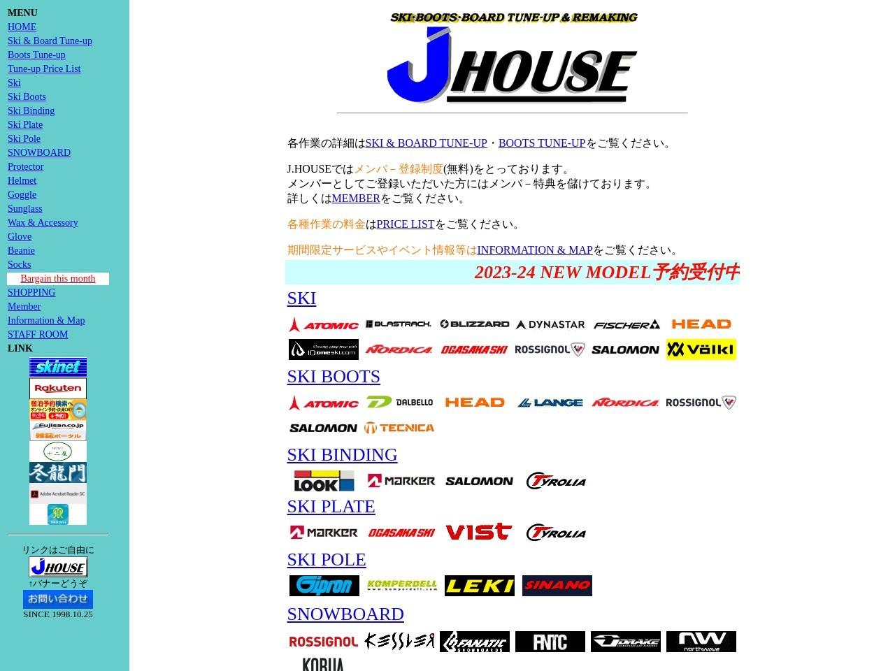 J.HOUSE