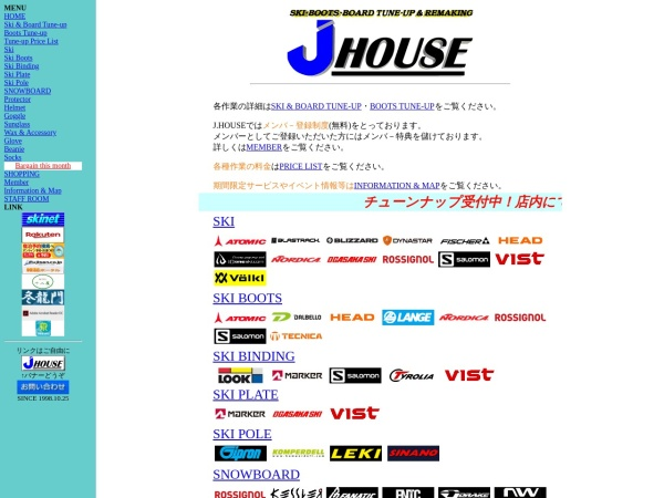 http://jhouse.yokohama