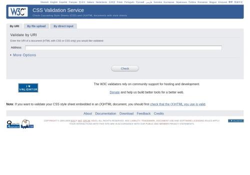 Screenshot of jigsaw.w3.org