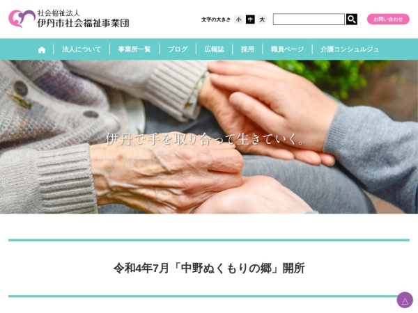 http://jigyoudan-itami-hyogo.jp