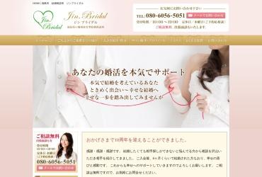 Screenshot of jin-bridal.com