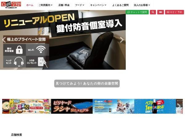 Screenshot of jiqoo.jp