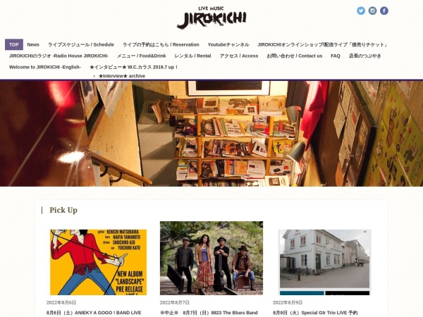 Screenshot of jirokichi.net