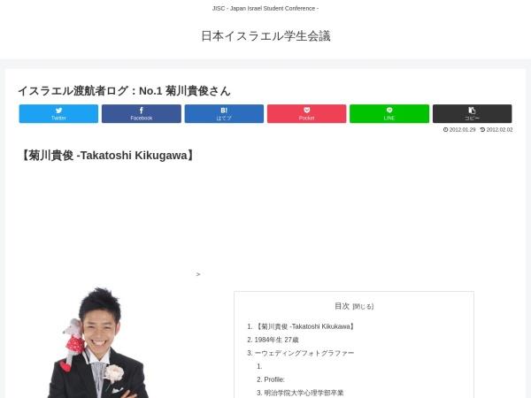 http://jisc-japan.org/?p=716