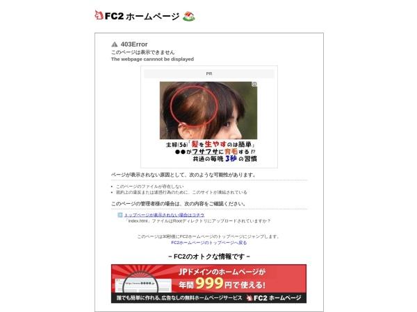 Screenshot of jjj1001.web.fc2.com