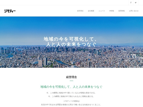 Screenshot of jmty.co.jp
