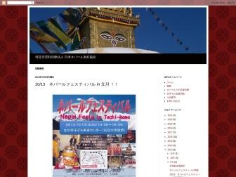 http://jnfc2012.blogspot.jp/2013/09/in.html