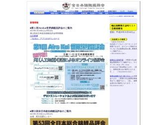http://jnpa.info/