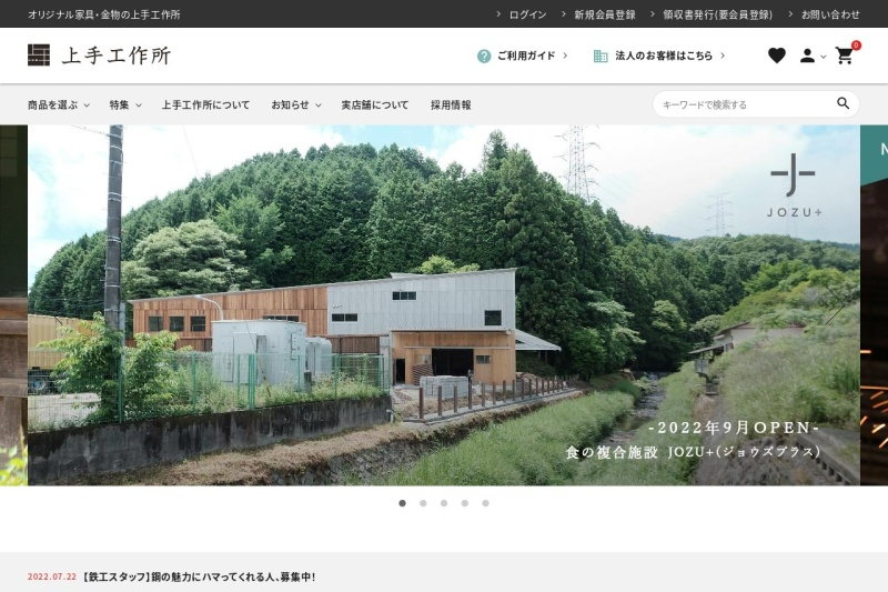 Screenshot of jo-zu-works.com
