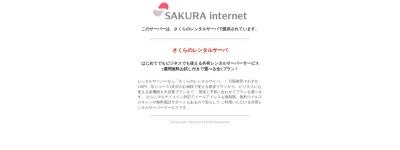 Screenshot of job.cyuin.com