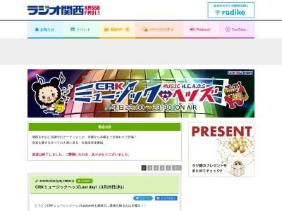 http://jocr.jp/blog/heads.php