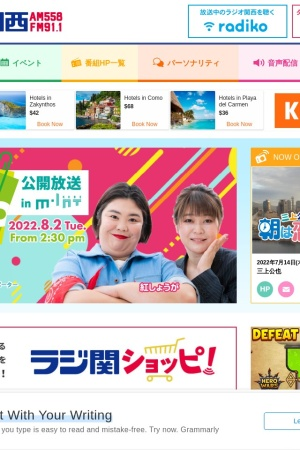Screenshot of jocr.jp