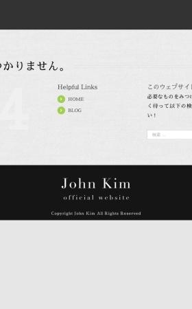 http://johnkim.jp/?p=238