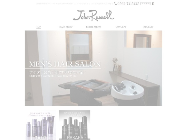 Screenshot of johnrussell-mh.com
