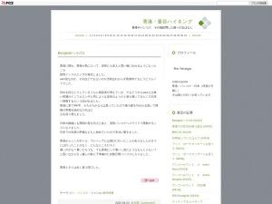 http://joonahk.blog105.fc2.com/