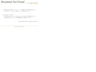 http://joqr-event.com/event/2013/11/1311_furusato.html