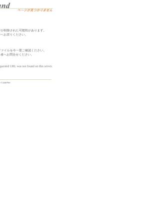 Screenshot of joqr-event.com