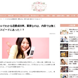 Screenshot of josei-bigaku.jp