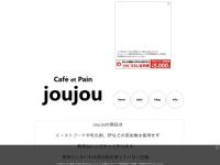 http://joujoukyoto.web.fc2.com/style.html
