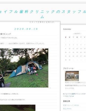 http://joyfuldc.blog94.fc2.com/