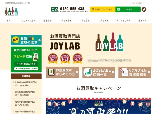 Screenshot of joylab.jp