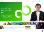 Screenshot of jp.fujitsu.com