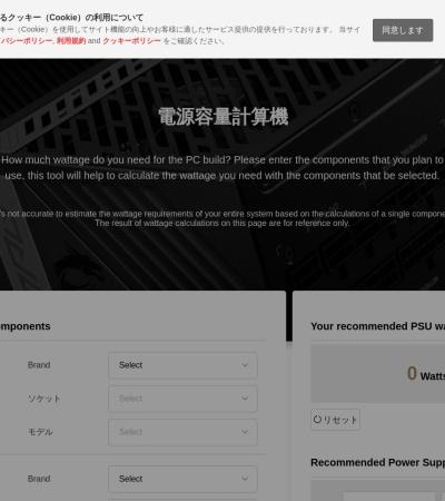 Screenshot of jp.msi.com
