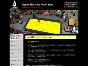 http://jsfed.jp/gamessl.html