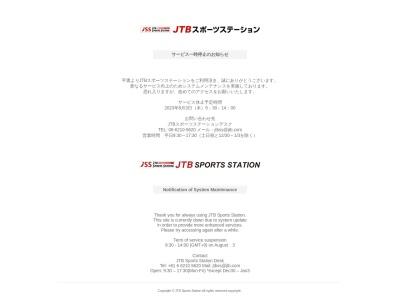 http://jtbsports.jp/contents/biwaichiride/