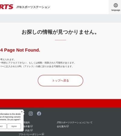 http://jtbsports.jp/contents/kitakyoto/