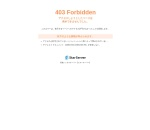Screenshot of juantonto.wpblog.jp