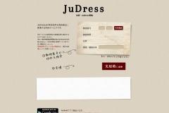Screenshot of judress.tsukuenoue.com