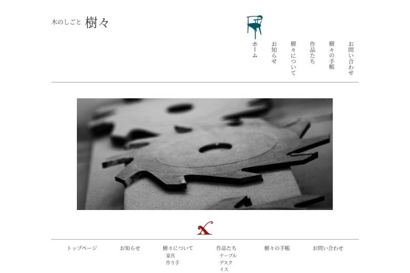 Screenshot of juju2005.com
