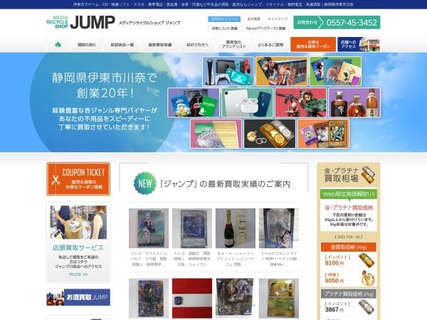 http://jump-kawana.com/