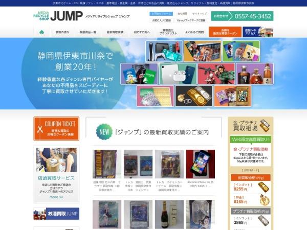 Screenshot of jump-kawana.com