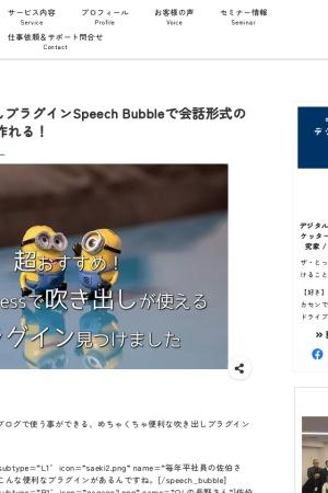 Screenshot of junichi-manga.com