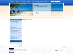http://junpay.sakura.ne.jp/index.php?option=com_content&view=category&id=49:2009-01-31-19-02-14&Itemid=77