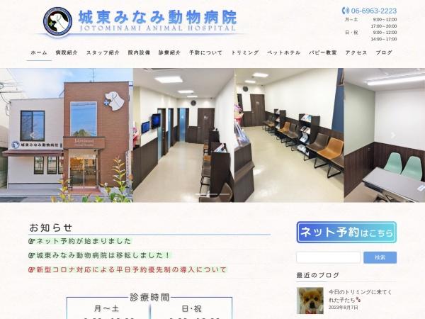 Screenshot of jyoutouminamiah.jp