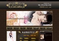 Screenshot of k-cocoro.co