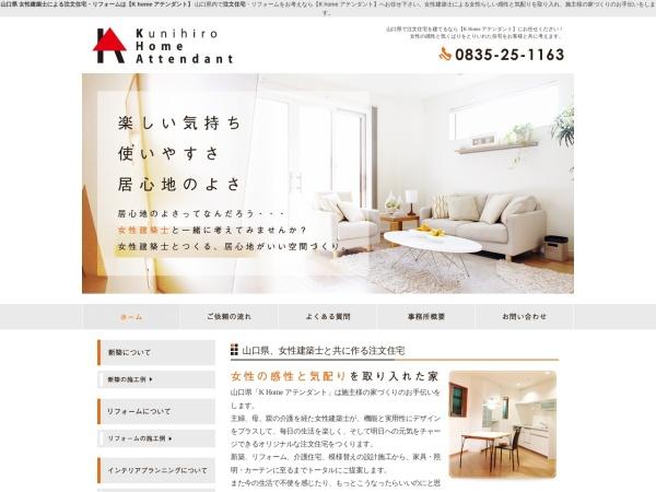 Screenshot of k-houseattendant.com