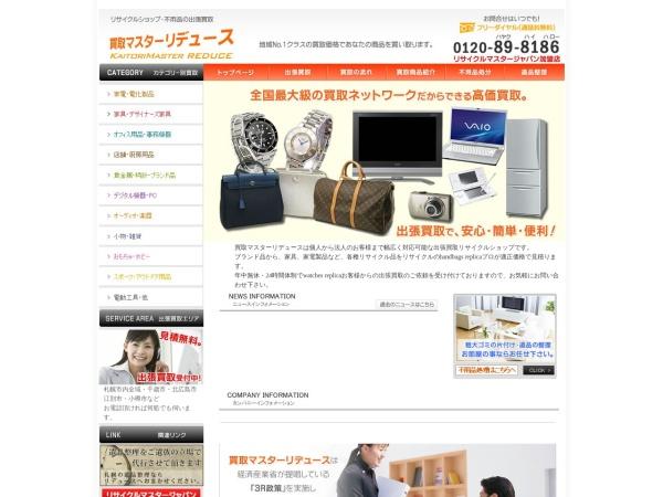 Screenshot of k-master.jp