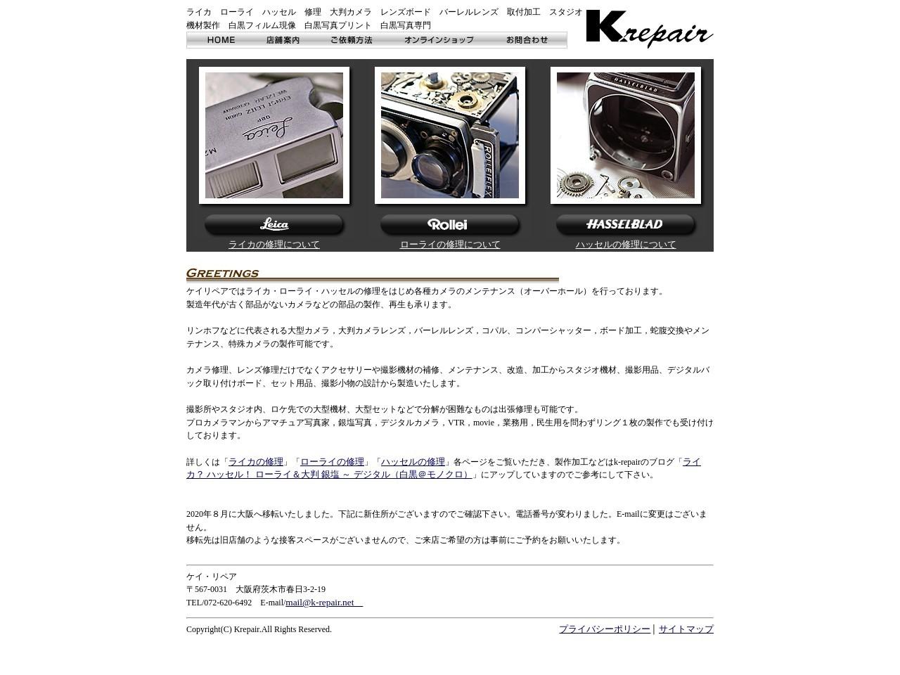 白黒写真ケイプリント神戸現像所
