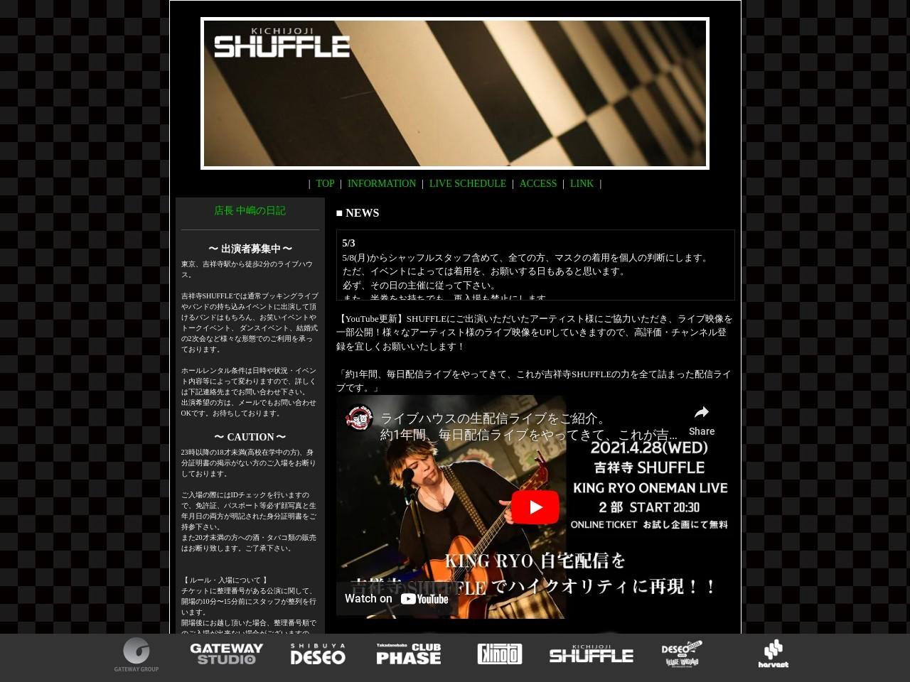 KICHIJOJI‐SHUFFLE