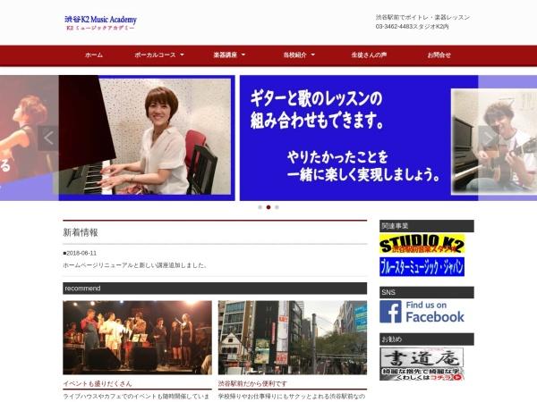http://k2musicacademy.com/